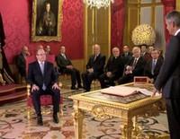 Ceremonia por el nacimiento de los Príncipes Jacques y Gabriella de Mónaco