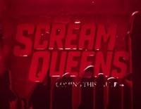 Primer teaser de 'Scream Queens'