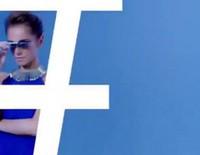 Cheryl Cole patrocina False Lash Sculpt para l'?