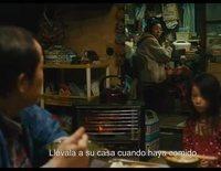 Trailer oficial de 'Un asunto de familia'